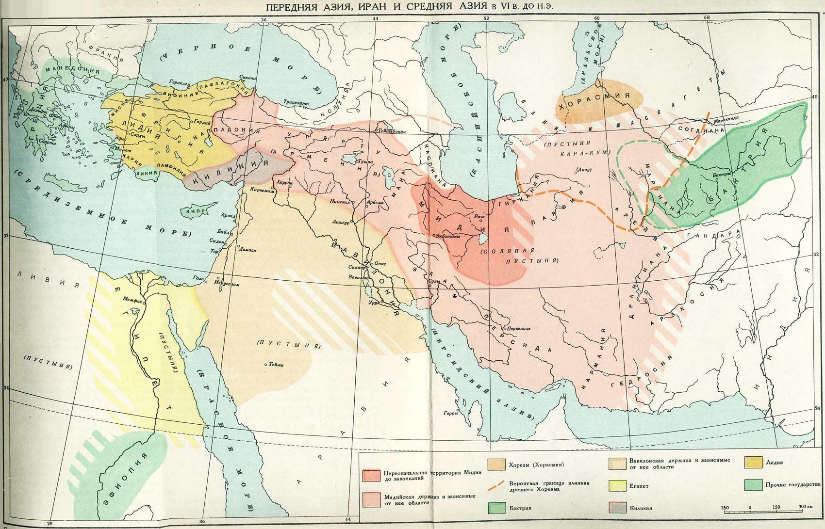 Южная Азия в древности. Территория, население.