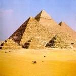 Новое Царство в истории Египта.