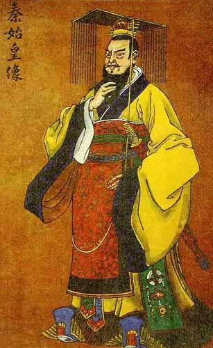 Династия Цинь. Как правила эта династия на китайской земле.