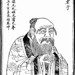 Периодизация  Древнего Китая.