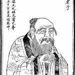 Древний Китай Периодизация.