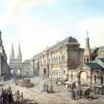 Колонии в середине XVIII в. Торговые отношения.