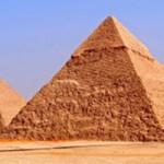 культура Египта.