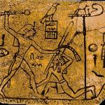 Наука Древнего Египта.