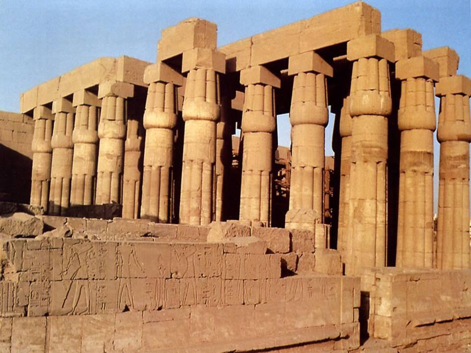 общая характеристика культуры Египта.