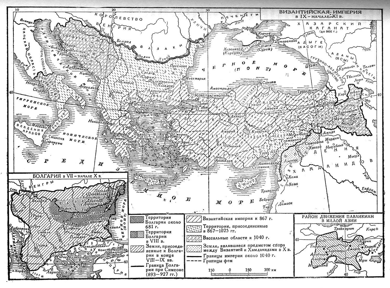 Феодальный город в 12 веке. Как было устроено государство Византия.