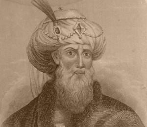 Иосиф Флавий - римский историк