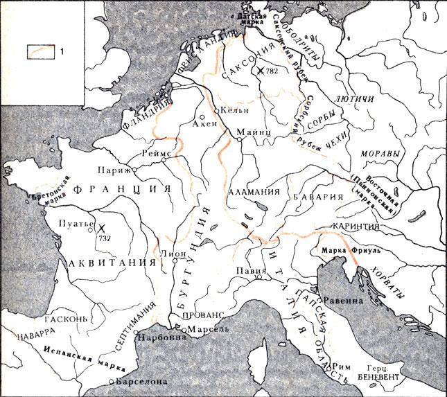 Франкское государство эпохи Каролингов. Карта