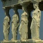 Географическое положение Древней Греции.