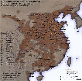 Ханьские императоры