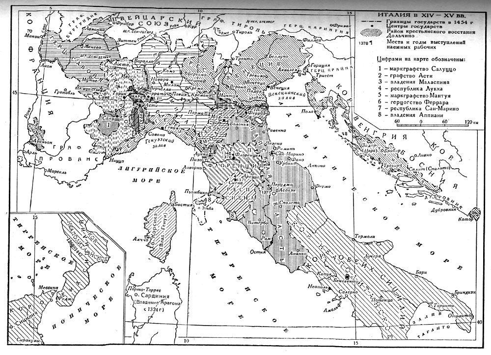 Италия в 11-12 веках.Италия - страна городов.