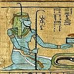 период Нового царства. Социальное -политическое развитие Египта в этот период.