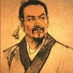Шан Ян. Провёл множество важных реформ в Древнем Китае.