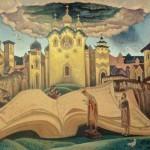 Исторические сочинения Византии