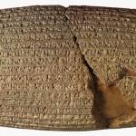 Набонид, крушение державы Вавилонии.