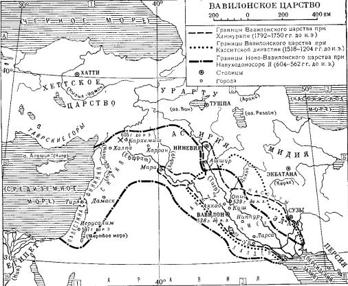 Территория Вавилонии, достаточно большого государства.