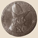 Внешняя политика Византии при Комнинах.