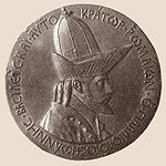 Византия при Комнинах.
