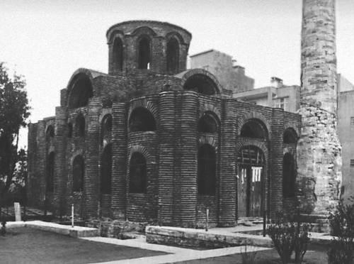 Византия в 11 веке. Византийский город. Жители города.
