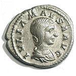 император Александр Север