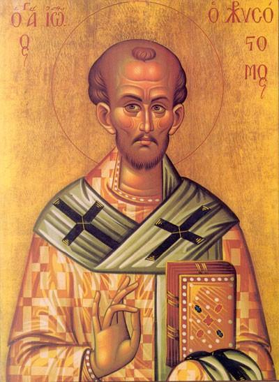 Иоанн Златоуст портрет