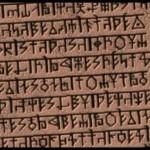 Крито-микенская письменность.
