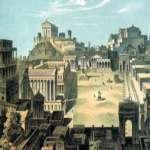 даты древнего рима
