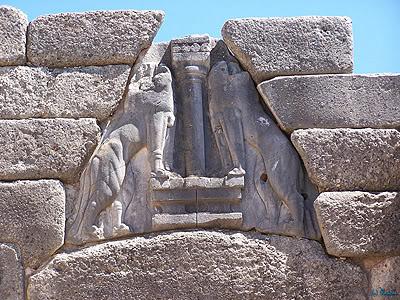Микены древние