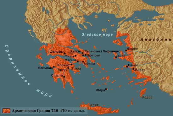 переселение дорийцев