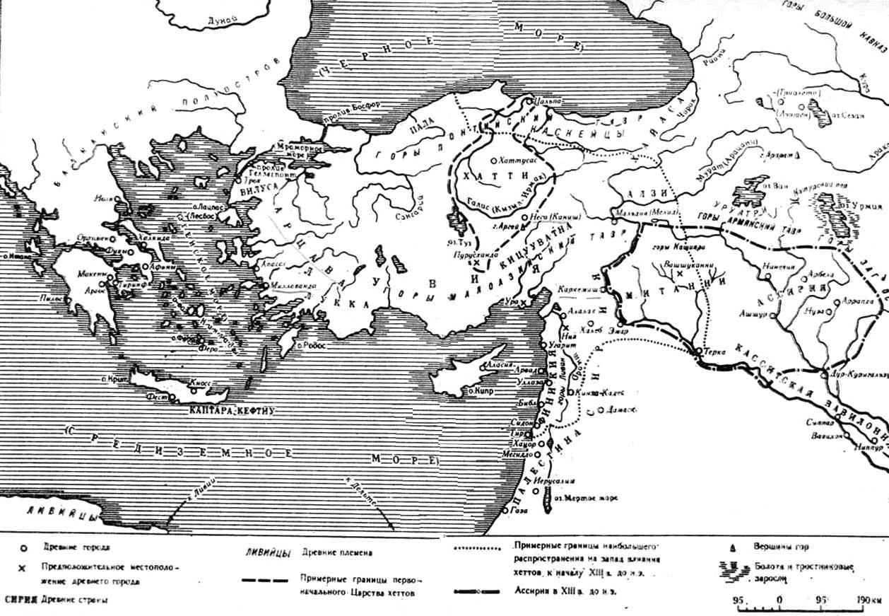 Массовое переселение племён, что послкжило причиной падения Крита и Трои