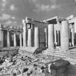 Роль мастерской в Греции