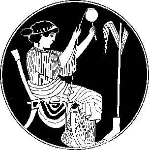 Текстильное производство в Афинах и других городах Греции. Женщины и рабы занимались ткачеством.