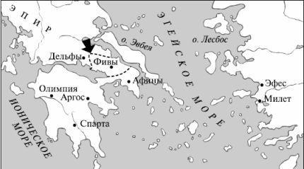 Беотия и Фессалия начали играть важную роль в политике Греции.