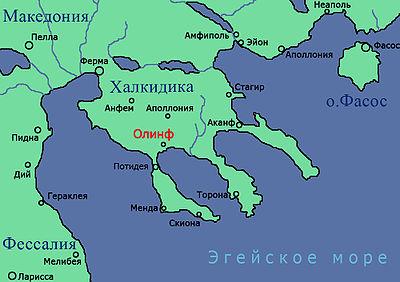 Страны, вошедшие в Халкидский союз. Карта.