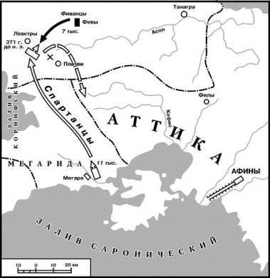 Битва при Левкрах. Поражение непобедимой спартанской армии