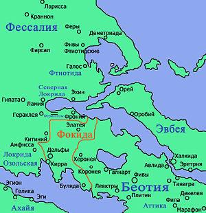 Священная война в Древней Греции