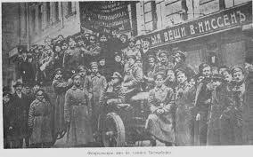 Деятельность Временного правительства после Февральской Революции. Анархисты после Февральской Революции