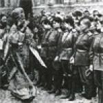 Деятельность Временного правительства после Февральской Революции