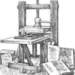 История появления книгопечатания
