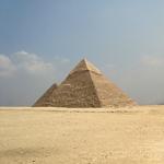 Изобретения древних египтян